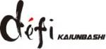 defi KAIUNBASHI