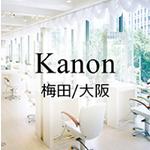 FiberZoom カノン店